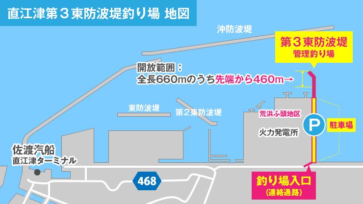 直江津港第3東防波堤 施設マップ